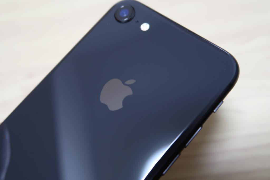買うべきではない?】iPhone8/iPhone8 Plusのデメリット・注意点を紹介 ...